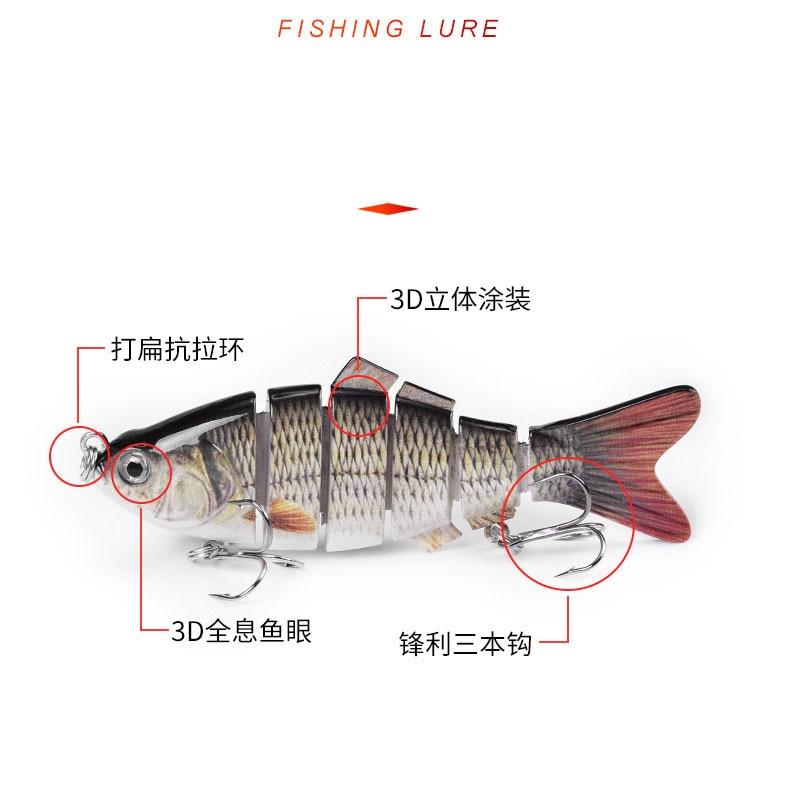 fishing lure (3)