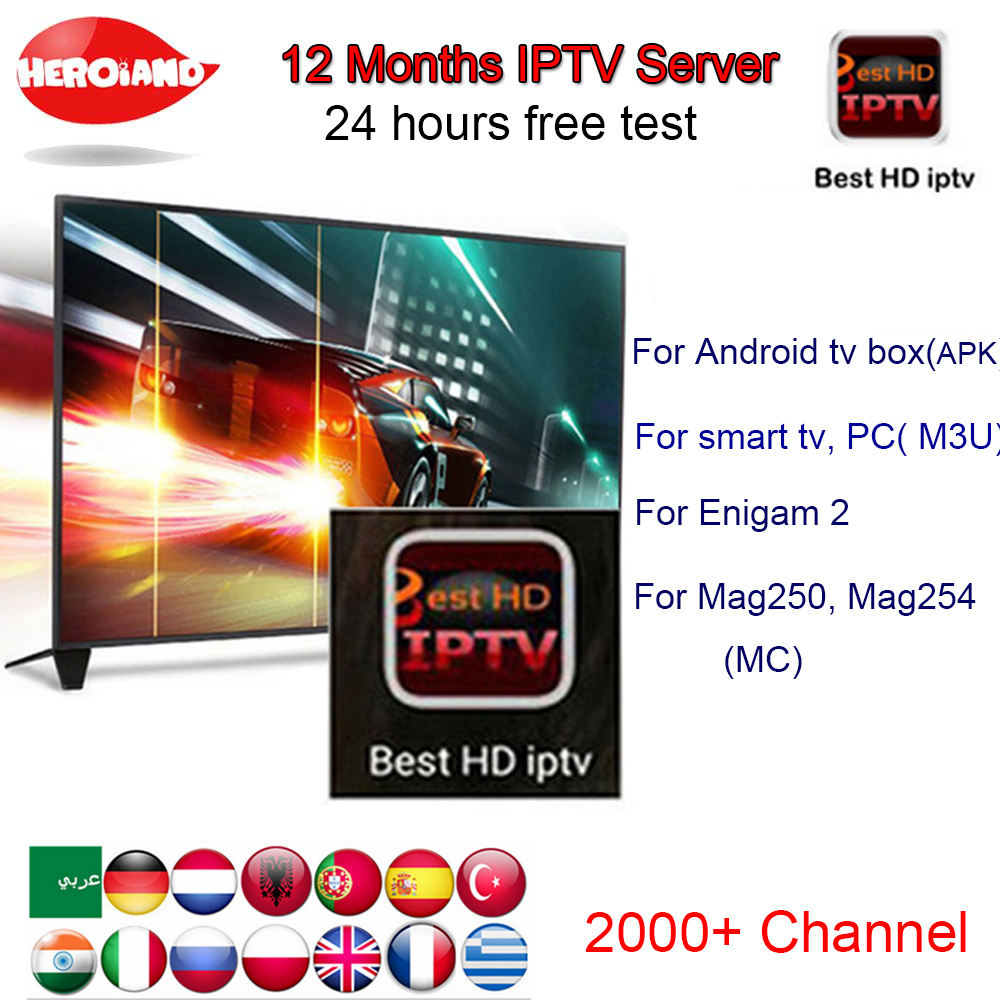 Best HD APK M3U 1 Year IPTV code Arabic French UK Europe IPTV Italy code 2000+ Channels for Android TV Box europe IPTV server italy iptv french iptv box xnano x5 android 6 0 tv box hd smart tv box 1 year europe server 3500 channels