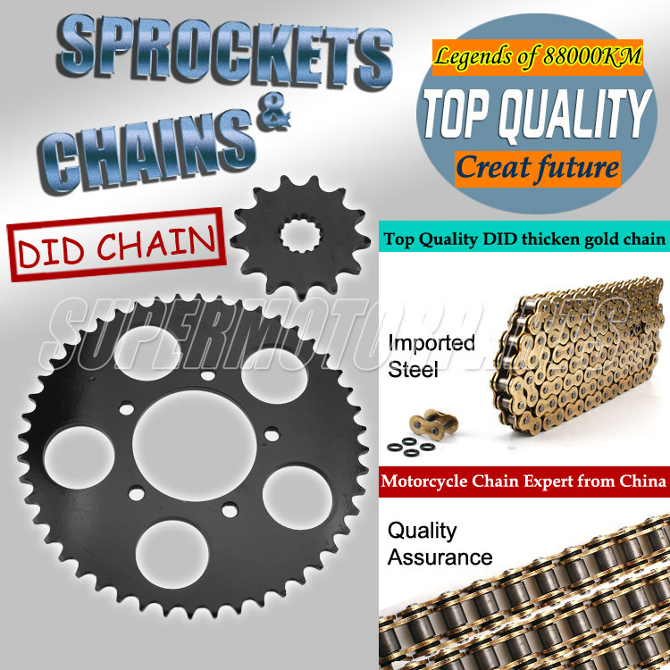 1 Set Front and Rear Sprocket Chain & chain For Suzuki Bandit GSX250/400 72A/73A/74A Motorcycle Accessories sprocket chain pneumatic impact wrench 1 2 pneumatic gun air pressure wrench tool torque 450ft lb set with sleeve