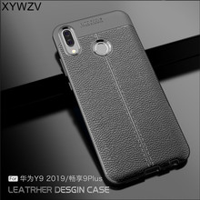 hot deal buy for cover huawei y9 2019 case luxury armor rubber phone case for huawei y9 2019 soft case cover for huawei y9 2019 shell fundas