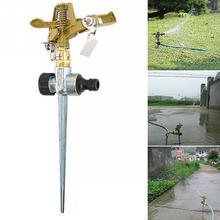 360-degree Rotary Sprinkler for Metal Pulsed Tubes, Patios, Golf Courses, Lawns, Sprinkler Systems girls standing on lawns