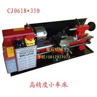 CJ0618 mini lathe small household personal DIY multi function lathe machine
