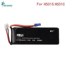 Original for Hubson H501W H501S H501C 7.4V 2700mAh lipo battery 10C 20WH For RC Qaudcopter Drone Parts 2s 7.4 v 2700 mah Battery(China)