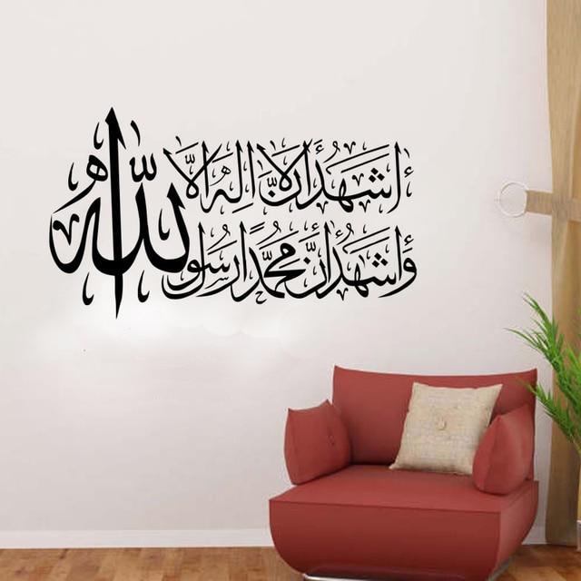 PVC pegatinas de pared arte islámico vinilo decoración árabe habitación  para comedor murales