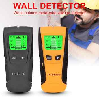 3 in 1  Metal Finder Wood Studs Detector AC Voltage Live Wire Detect Wall Scanner Wall Scanner Electric Box Finder Wall Detector - DISCOUNT ITEM  29% OFF All Category