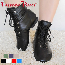 Natural Leather Lacing Jazz Dance Boot Stage Dancing Shoes Practice Sneakers For Girls And Women Wholesale(China)