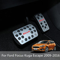 Aluminum Car Fuel Accelerator Pedals Brake Pedal for Ford Focus 2 Focus 3 Kuga Escape ST 2009 2016