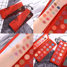 Brand 12 Colors Eyeshadow Palette Glitter Shimmer Matte Eyeshadow Pallete Pigment Smoky Nude Foiled Makeup Eye shadow Palette