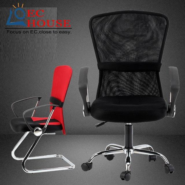 Ze comter home office swivel seat lifting boss cr ergonomic mesh FREE SHIPPING