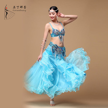 New Oriental Belly Dance Long Elastic Waist Sequin Trimming Chiffon Skirts For Belly Dancing Light Tone WJ00612+Q01131