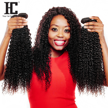 HC Malaysian Kinky Curly Hair 100% Human Hair Weave Bundles 8 to 28 Inch Natural Color Non Remy Hair Extensions Free Shipping