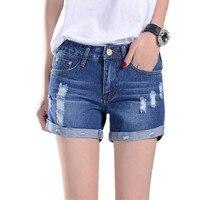 Plus Size New Fashion Women S Jeans 2017 Summer High Quality Stretch Hole Denim Shorts Slim