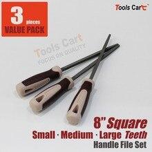 8-дюймовый квадрат файл 3шт за комплект стальные металлические С8-СМЛ