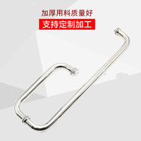 shower cabin Export fixed thick stainless steel glass door handle shower room bathroom accessories L shaped round tube handle