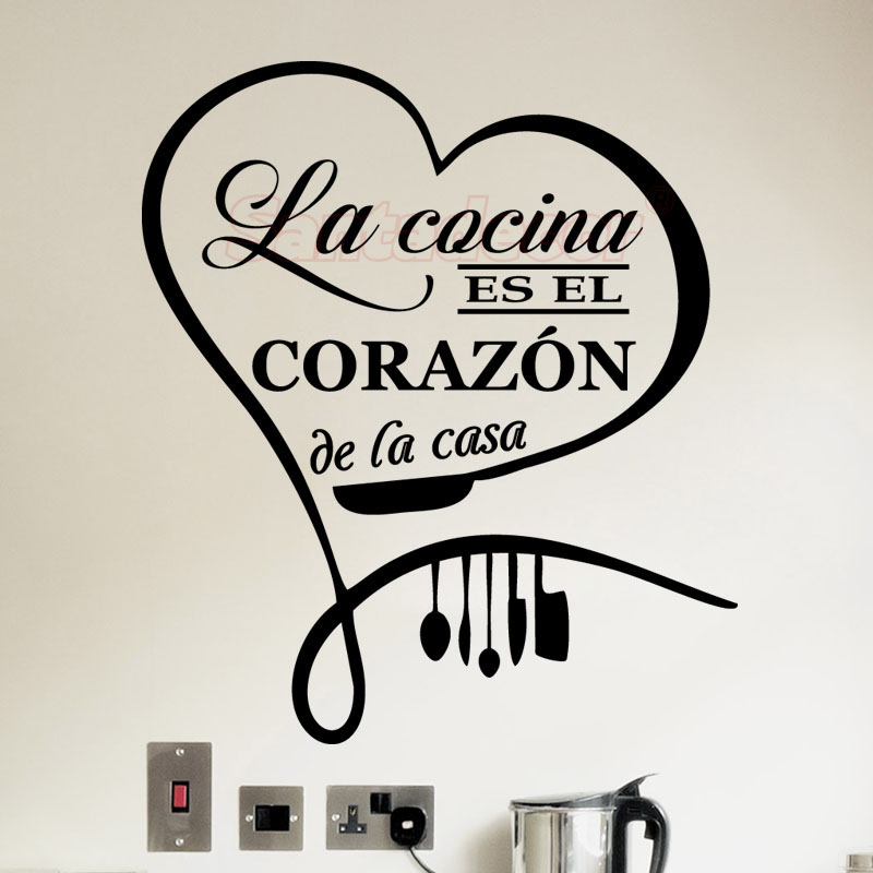 Sticker Citation Cuisine La Cocina Es El Corazon De La Casa Vinyl