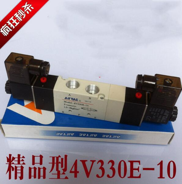 1pcs Free Shipping 1/4 2 Position 5 Port Air Solenoid Valves 4V330E-10 Pneumatic Control Valve , DC24v AC36v AC110v 220v 380v 4v330e 10 dc24v 5 way 3 position dual solenoid pneumatic air valve 3 8 bspt