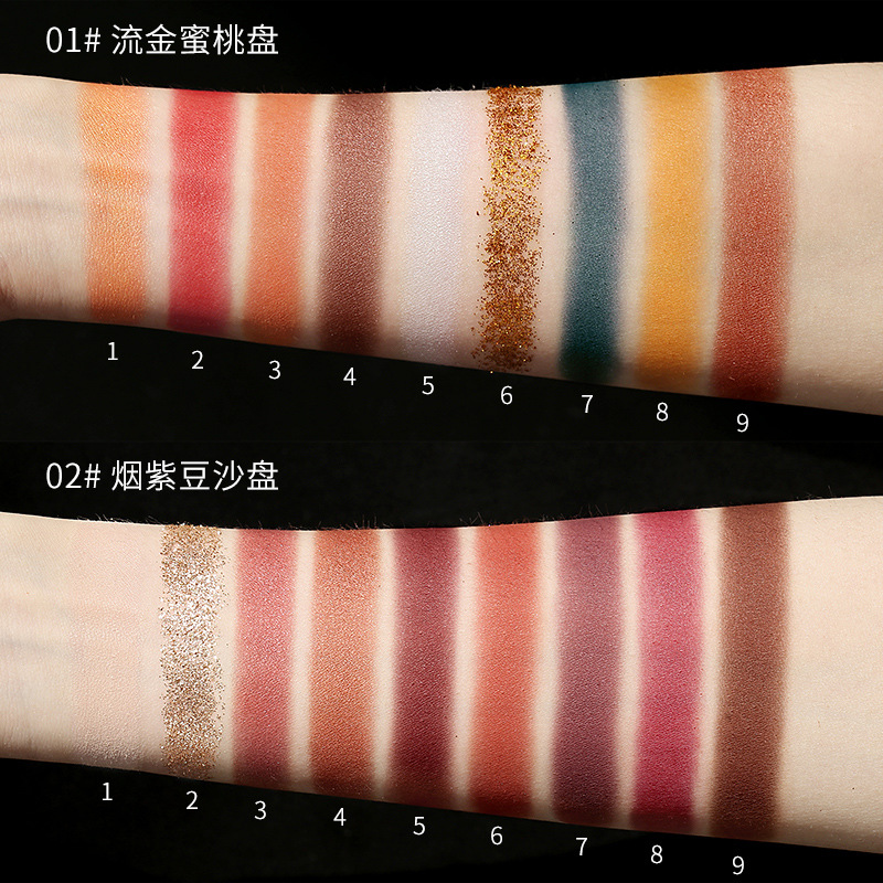 Xixi Starry Eyeshadow Palette 9 Colors Gold Blue Pink Shimmer Pigment Waterproof Long Lasting Glitter Eyeshadow Powder Ac069 Eye Shadow
