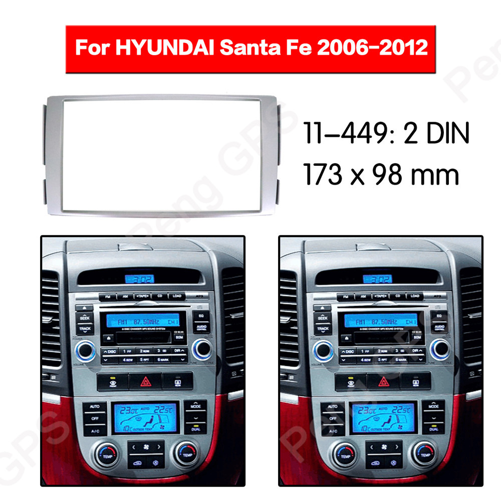 2 DIN Car Radio Stereo Fitting Installation Adapter Fascia For HYUNDAI SANTA Fe 2006 2007 2008 2009 2010 2011 2012 Frame Audio