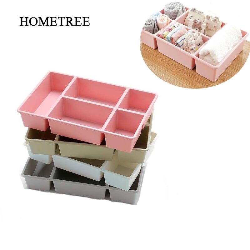 HOMETREE 1Pc Skin Care Makeup Box Multi-Storage Box Cosmetics Finishing Boxes Desktop Remote Control Stationery Storage Box H900