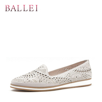 BALLEI Casual Woman Flat White Luxury Genuine Leather Quality Fretwork Retro Round Toe Shoes Comfortable Slip on Lady Loafers P4