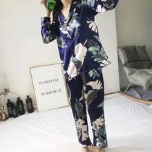 2019 plus récent 2 pièces femmes pyjamas ensembles avec pantalon Sexy Pyjama fleur imprimer vêtements de nuit soie déshabillé Satin vêtements de nuit Pyjama