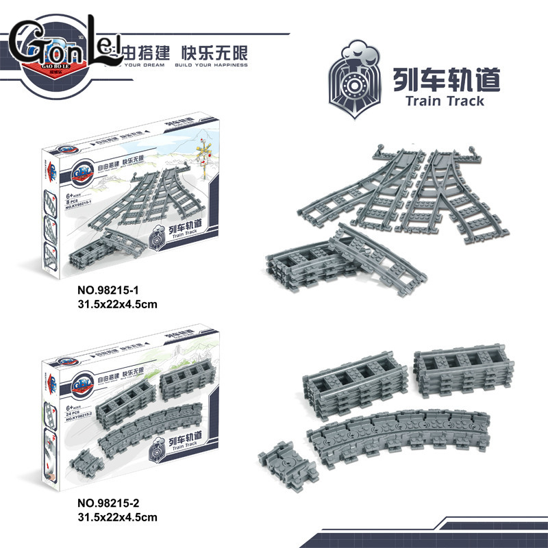 GonLeI City Trains Train Flexible Track Rail Crossing Straight Curved Rails Building Blocks Set Bricks Model Kids Toys Legoingly