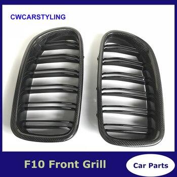 Di alta Qualità in fibra di carbonio materiale M5 look front rene griglia della griglia per BMW 5 serie F10 berlina 2010 + 520i 525i 530i 535i