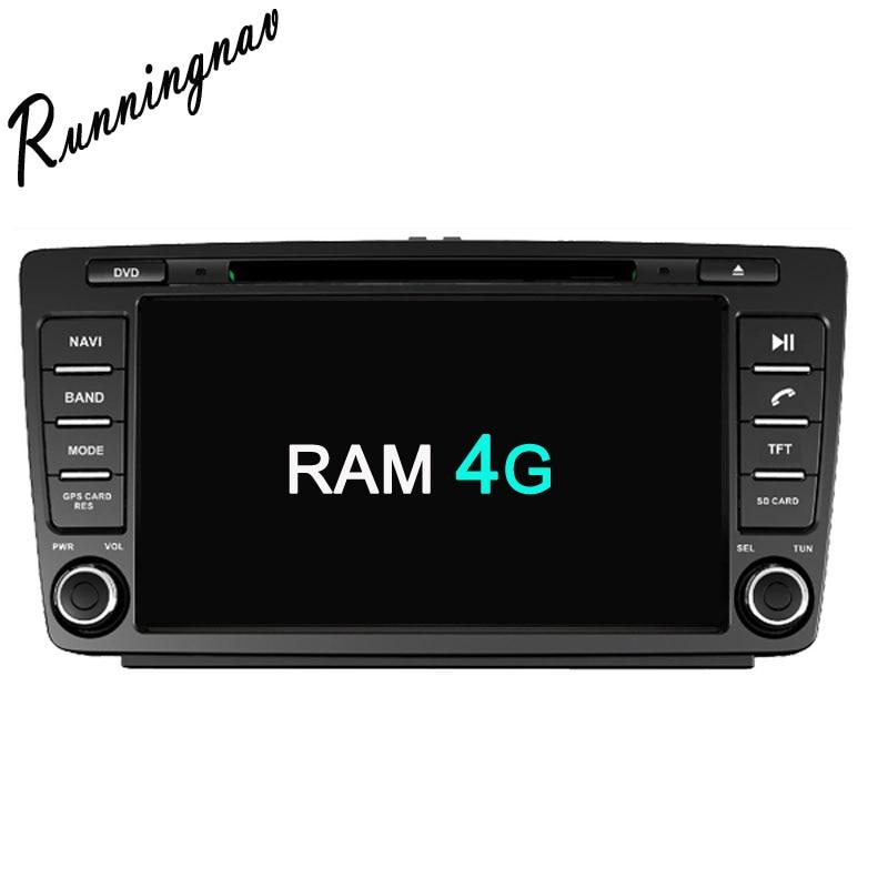 Octa Core RAM 4G ROM 32G Android Fit SKODA OCTAVIA 2005 2006 2007 2008 2013 Car