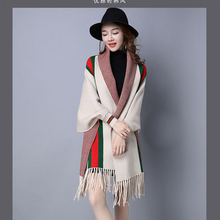 Fashion Coat 2016 New Autumn High Street Batwing Sleeve Stripe Print Brief Slim Open Stitch Novelty Tassel Wool Street Coat