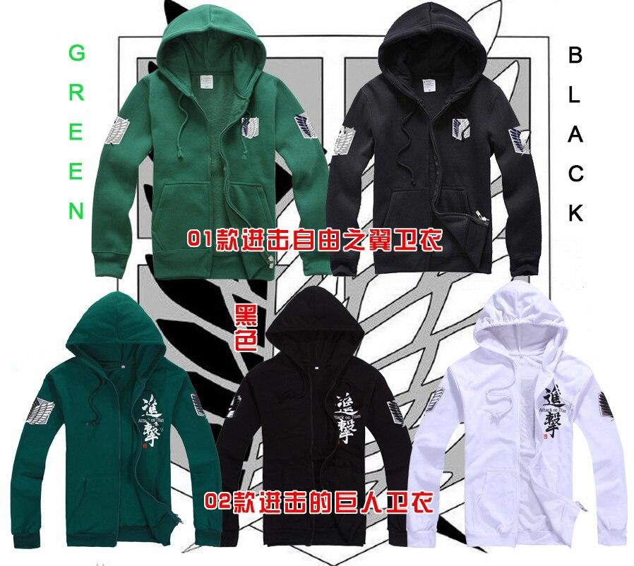 Free shipping Attack on Titan Shingeki no Kyojin Scouting Legion Cosplay Hoodie Coat hoodie jacket casual hoodies Sweatshirt