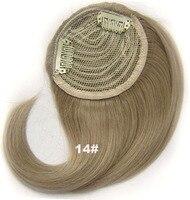 QQXCAIW 50 Pcs Lot 18 Colors Women Black Blonde Brown 20 Cm Synthetic Fringe Clip In