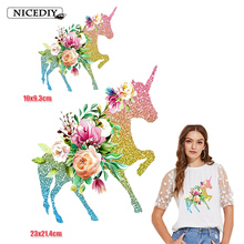 Nicediy Flower Unicorn Iron On Transfers Patches For Clothes Vinyl Heat Transfer Patch Thermal Applique T-shirt Badge Washable