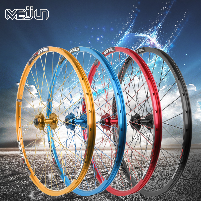 MEIJUN mountain bike brake wheel 26 inch 32 hole before and after the bicycle wheel Aluminum Alloy bicycle wheels DIY color mountain highway bicycle cnc ene retro steel pipe car aluminum alloy take the belt collar fastening ending bundle