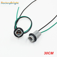 Rockeybright carro oem 30cm t10 led bulbo conector w5w 168 194 cabo da lâmpada do carro auto lâmpada fio luz t15 lâmpadas led soquete adaptador
