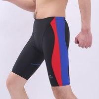 Men Male Lightning Print Swimming Trunks Briefs Boxer Shorts Bathing Suit Swimwear Swimsuit Swim Pants Beach Swim Wear