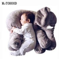 MOTOHOOD 60cm Kawaii Animals Elephant With Blanket Stuffed Plush Toys For Baby Children Doll Birthday Gift