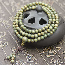 BRO695 Natural Green Sandalwood Beaded Bracelets 6mm for Girls Buddhist 108PCS Meditation Prayer Mala Fragrant Verawood