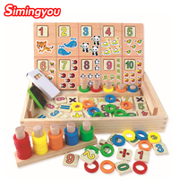 Simingyou Puzzles For Children Toys Digital Learning Box Calculatio Educational Wooden Toy For Boy Girl Gift C20 DropShipping