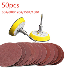 Original imported 50pcs sand plate light mat polishing 50mm 60-180+1pc hook loop suitable for Dremel abrasives