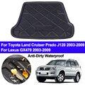 Задний загрузочный поднос для багажника  Ковровые Коврики для Toyota Land Cruiser Prado J120 для Lexus GX470 2003 - 2007 2008 2009
