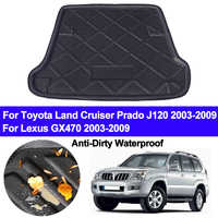 For J120 Land Cruiser Prado Rear Trunk Cargo Liner Boot Mat Floor Tray  Carpet Mud Protector Cover 2003-2009 Automobile Accessory