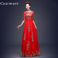 Ceewhy half sleeve a line chinese style embroidery formal gowns wedding party dresses long 2017 red.jpg 200x200