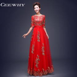 Ceewhy half sleeve a line chinese style embroidery formal gowns wedding party dresses long 2017 red.jpg 250x250