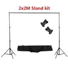 Профессиональный 2 х 2 м Аксессуары для фотостудий фотографии Задний план Поддержка Фон Стенд Kit + Портативный сумка + Зажимы