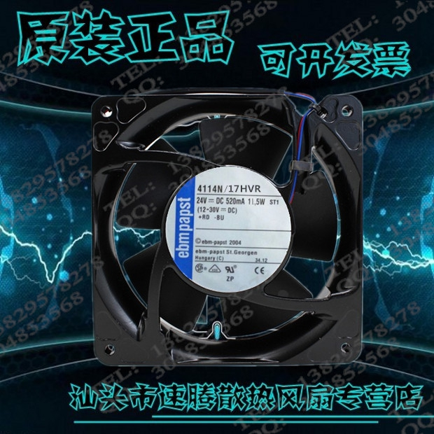 4114N / 17HVR 24V 12038 11.5W new original line of high-end equipment fan 4 delta 12038 12v cooling fan afb1212ehe afb1212he afb1212hhe afb1212le afb1212she afb1212vhe afb1212me
