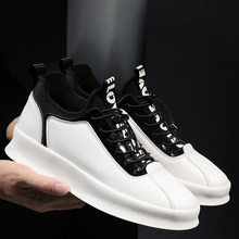 GEIT 2019 New White Shoes Men's Breathable White Sneakers Leisure Shoes Korean Student Wild White Men's Tide Shoes Three Colors(China)