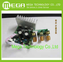 A0 02 Free Shipping TDA2030A 2 1 3 audio encoding finished products subwoofer amplifier board tda2030