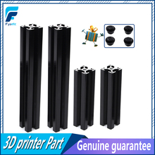 1Set Black Aluminum Profile Prusa I3 MK3 Aluminum Extrusion Profile 3030 30*30 for Haribo Edition Prusa I3 MK3 3D Printer clone prusa i3 mk3 magnetic heated bed mk52 wiring thermistor kit with magnet steel sheet 2pcs clear sticker for prusa i3 mk3