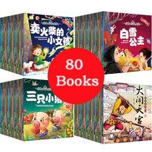 80 unids/set de principios de la educación de la infancia cuento para antes de dormir libros de inglés y chino cuento de hadas 3-6 años de edad los niños libro de historia