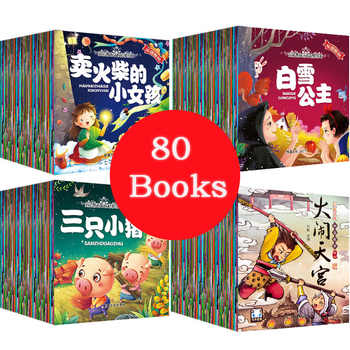 80 pcs /Set Of Early Education Childhood Bedtime Story Books Chinese And English Fairy ,Tale 3-6 Years Old Children Story Book - Category 🛒 Office & School Supplies